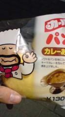 菊池隆志 公式ブログ/『カール!? パン!?o(^-^)o 』 画像1