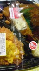菊池隆志 公式ブログ/『まんぷく弁当♪(  ̄▽ ̄)』 画像1