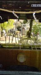 菊池隆志 公式ブログ/『笠間稲荷神社ぁ♪o(^-^)o 』 画像2