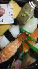 菊池隆志 公式ブログ/『握り寿司♪(  ̄▽ ̄) 』 画像1