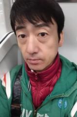 菊池隆志 公式ブログ/『電車移動中オッサン♪(^○^)』 画像1