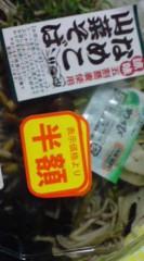 菊池隆志 公式ブログ/『山菜なめこ蕎麦ぁ♪(  ̄▽ ̄)』 画像1