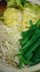 菊池隆志 公式ブログ/『野菜♪o(^-^)o 』 画像3