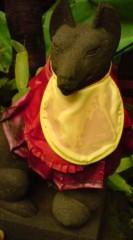 菊池隆志 公式ブログ/『上野花園稲荷神社♪o(^-^)o 』 画像2