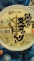 菊池隆志 公式ブログ/『鍋用ズゴック豆腐♪o(^-^)o 』 画像1