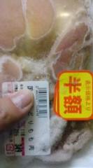 菊池隆志 公式ブログ/『冷凍鶏もも肉♪o(^-^)o 』 画像1