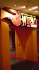 菊池隆志 公式ブログ/『J-WORLD♪ o(^-^)o』 画像2