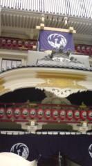 菊池隆志 公式ブログ/『新生歌舞伎座♪o(^-^)o 』 画像2