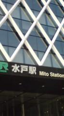 菊池隆志 公式ブログ/『水戸駅ナウ(  ̄▽ ̄)♪』 画像2