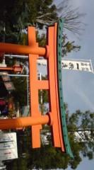 菊池隆志 公式ブログ/『冬至ならでは♪o(^-^)o 』 画像1