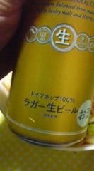 菊池隆志 公式ブログ/『一人打ち上げ♪o(^ ◇^*)o』 画像1