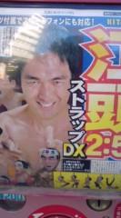 菊池隆志 公式ブログ/『江頭2:50 ストラップDX ♪o(^-^)o 』 画像1