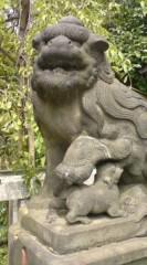 菊池隆志 公式ブログ/『先ずは狛犬さん♪o(^-^)o 』 画像2