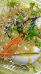 菊池隆志 公式ブログ/『野菜サラダo(^-^)o 』 画像2