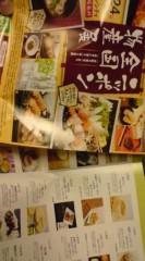菊池隆志 公式ブログ/『ニッポン全国物産展♪(  ̄▽ ̄)』 画像1
