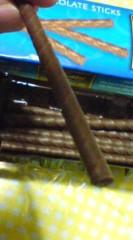 菊池隆志 公式ブログ/『ミルクチョコレート♪(^-^) 』 画像3