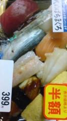 菊池隆志 公式ブログ/『にぎり寿司♪o(^-^)o 』 画像1