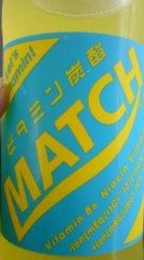 菊池隆志 公式ブログ/『ビタミン炭酸マッチ♪o(^-^)o 』 画像1