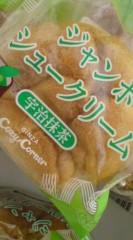 菊池隆志 公式ブログ/『宇治抹茶シュークリーム♪o(^-^ )o』 画像2