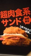 菊池隆志 公式ブログ/『肉&肉!? o(^-^)o』 画像1