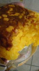 菊池隆志 公式ブログ/『焼きチーズカレーおにぎり』 画像3