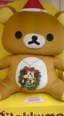 菊池隆志 公式ブログ/『クリスマックマo(^-^)o 』 画像1