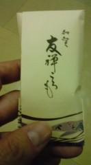 菊池隆志 公式ブログ/『金沢みやげo(^-^)o 』 画像1