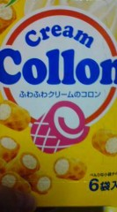 菊池隆志 公式ブログ/『コロン♪o(^-^)o 』 画像1