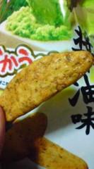 菊池隆志 公式ブログ/『ばかうけワサビ醤油味』 画像3