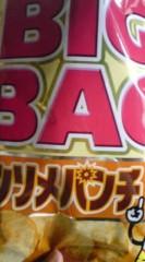 菊池隆志 公式ブログ/『ビッグバッグコンソメパンチo (^-^)o』 画像1