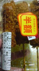 菊池隆志 公式ブログ/『ロース串かつo(^-^)o 』 画像1