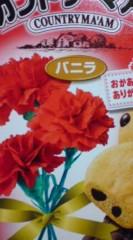 菊池隆志 公式ブログ/『母の日商戦(  ̄▽ ̄)』 画像1