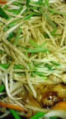 菊池隆志 公式ブログ/『肉野菜炒めo(^-^)o 』 画像3