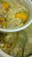 菊池隆志 公式ブログ/『ぶち込み鍋蕎麦♪o(^-^)o 』 画像3