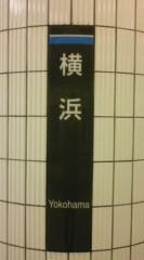 菊池隆志 公式ブログ/『更に移動o(^-^)o 』 画像1