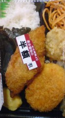 菊池隆志 公式ブログ/『毎度海苔弁当o(^-^)o 』 画像1