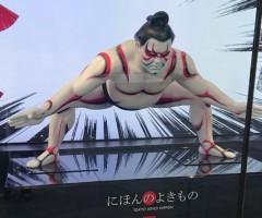 菊池隆志 公式ブログ/『にほんのよきもの♪( ̄▽ ̄)』 画像1