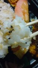 菊池隆志 公式ブログ/『鮭弁当o(^-^)o 』 画像3