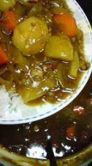 菊池隆志 公式ブログ/『土鍋カレー�♪o(^-^)o 』 画像2