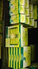 菊池隆志 公式ブログ/『レモン牛乳商品♪o(^-^)o 』 画像1
