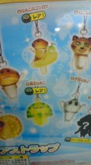 菊池隆志 公式ブログ/『んふんふクリアストラップ♪o (^-^)o』 画像2