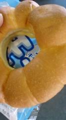 菊池隆志 公式ブログ/『モコモコ塩キャラメルパン』 画像2