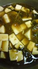 菊池隆志 公式ブログ/『辛味&甘味♪o(^-^)o 』 画像1