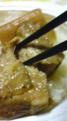 菊池隆志 公式ブログ/『煮豚飯♪(  ̄▽ ̄)』 画像2