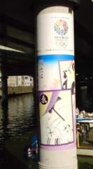 菊池隆志 公式ブログ/『日本橋o(^-^)o 』 画像3