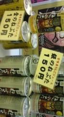 菊池隆志 公式ブログ/『金のねぶた? 銀のねぶた? 』 画像1