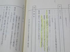 菊池隆志 公式ブログ/『おかしな刑事�♪(^-^)/』 画像2