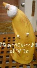 菊池隆志 公式ブログ/『黄色いサンタo(^-^)o 』 画像1