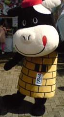 菊池隆志 公式ブログ/『サイロウシ♪o(^-^)o 』 画像2