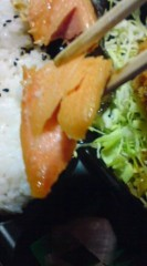 菊池隆志 公式ブログ/『鮭弁o(^-^)o 』 画像3